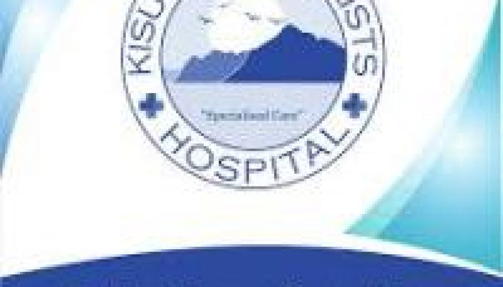 Medical Officer Vacancy